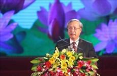 古巴领袖菲德尔访问越南南方解放区45周年纪念典礼隆重举行