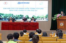 ASOSAI 14:环境审计发展应符合于国际惯例和趋势