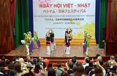 越日文化节在胡志明市举行