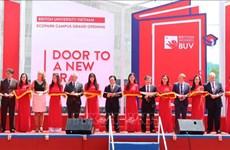 越南英国大学在兴安省Ecopark都市区落成