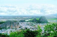 WEF ASEAN 2018: 岘港市向全世界介绍发展潜力和优势