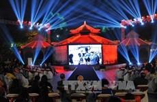 世界许多著名电影作品将亮相第五届河内国际电影节
