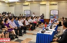 俄罗斯一流大学展览会在河内举行