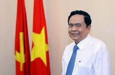 越南祖国阵线中央委员会主席陈青敏访问俄罗斯和古巴