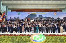 ASOSAI 14: 最高审计机关亚洲组织第14届大会在河内开幕