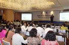 东盟社会保障协会理事会第35届会议各成员组织分享成功经验