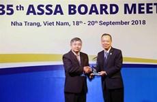 东盟社会保障协会理事会第35次会议颁发ASSA奖