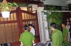 越南公安部对潘文英武案提出追加起诉