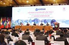 ASOSAI 14: 致力于环境审计  促进可持续发展