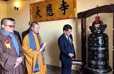 越南首座欧洲寺庙落成  获匈牙利政府公认
