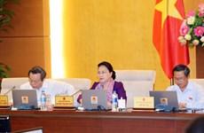 国会常委会第二十七次会议:进一步提高公共投资管理效率