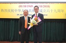 中国国庆69周年庆祝活动在胡志明市举行