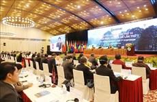ASOSAI 14: 最高审计机关亚洲组织第十四届大会落下帷幕