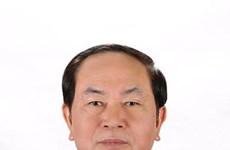 世界各大媒体通讯社纷纷报道越南国家主席陈大光逝世的消息