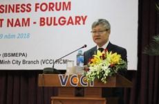 越南与保加利亚促进经贸合作