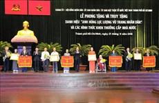 胡志明市多个集体和个人荣获武装力量英雄称号