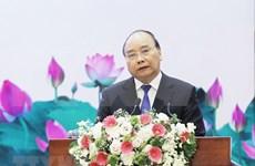 政府总理指示加快融入世界经济