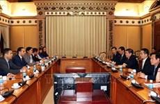 胡志明市与保加利亚加强经济合作