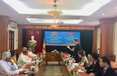 越南与斯里兰卡促进宗教领域的交流与合作
