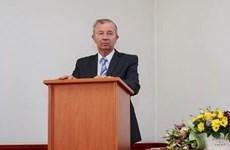 乌越科研和教育合作中心正式成立