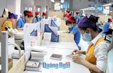广义省吸引外商直接投资30年来硕果累累