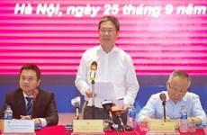 越南政府工作组与越南石油集团举行工作会议