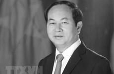 各国领导人以及旅居海外越南侨胞继续向越南党、国家、政府、越南人民以及陈大光主席家属致唁电