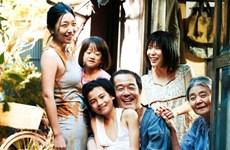 日本电影《小偷家族》作为第五届河内国际电影节开幕影片进行放映