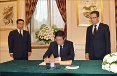 越南驻中国等国家使领馆为陈大光主席举行吊唁仪式 许多代表团前来吊唁