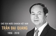 阿尔及利亚参议院议长赴越南驻阿尔及利亚大使馆吊唁陈大光主席