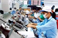 2018年前9个月越南吸引外资达250亿多美元