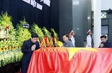 国际朋友对越南国家主席陈大光的深厚感情