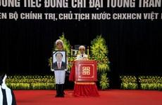 陈大光主席追悼会隆重举行