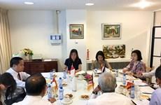 越南大使吴氏和主持召开驻荷兰东盟委员会会议