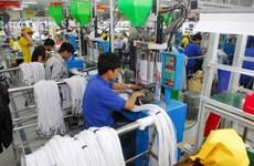 宁平省优先吸引流入高科技的外资