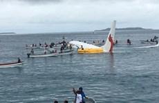 关于巴布亚新几内亚航空飞机坠海事故四名越南公民的进一步消息