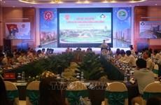 2018年红河三角洲城市群会议在海阳省举行