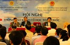 2018年越南考古新发现356项