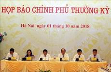 政府总理阮春福:政府力争实现全年经济增速超过6.7%