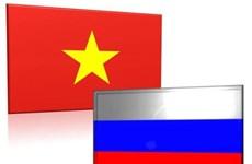 """俄罗斯总统普京签署有关举行越南""""俄罗斯年""""的命令"""