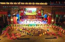 广宁省北部地区各民族体育文化周举办时间有调整
