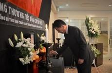 原越共中央总书记杜梅吊唁仪式在日本举行