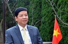 越南驻日本大使阮国强:日本高度评价越南在日本与湄公河流域国家峰会中的作用