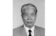 各国党、国家领导人就杜梅同志逝世向越南党、国会、国家、政府以越南人民致唁电