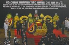 越南领导人对杜梅同志的赞扬和哀悼