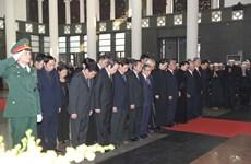 原越南共产党中央委员会总书记杜梅吊唁仪式隆重举行