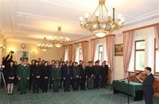 越南驻各国大使馆举行原越共中央总书记杜梅吊唁仪式