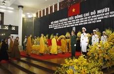 1500多个国内外代表团前来悼念原总书记杜梅