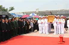 原越共中央总书记杜梅安葬仪式在河内市清池县举行