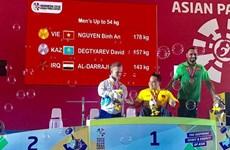 2018年亚残运会:举重运动员阮平安为越南夺下第二枚金牌